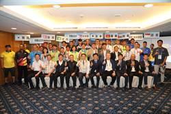 2019亞洲大學足球錦標賽 918精彩開賽