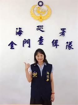海巡金門首位女主管 徐麗娟與伙伴打成一片