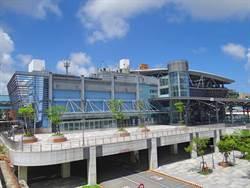 基隆火車站旁 台鐵局釋出4,200坪開發地