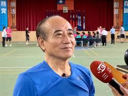 截止日沒有跑去登記連署選總統 王金平選擇去見盧秀燕