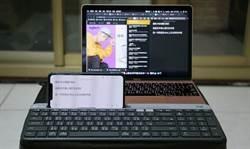 [評測]羅技K580藍牙鍵盤 手機/電腦跨平台打字超輕鬆