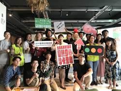 台南街頭藝術節20日熱鬧沙卡里巴 紙箱造烏托邦