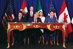 美商界敲碗美墨加協定 促國會快批准