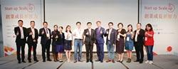 台灣新創生態圈 66%開始營運