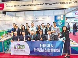 臺泰生技產業合作 邁大步