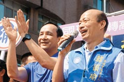 國民黨掌握團結契機 搶攻中間選民