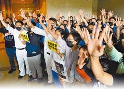 抗議港警 醫護人員院內遊行