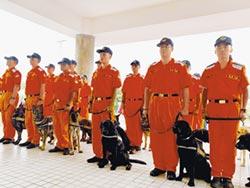 海巡偵搜犬區隊 竹圍成軍