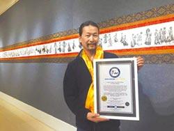 一支鋼筆畫出世界最長藏戲 陸畫家黃家林浸染藏文化 筆下布達拉宮驚豔