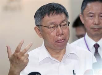 讓台灣跳脫藍綠泥淖 柯文哲:民眾黨要成為關鍵少數