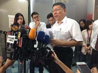 郭棄選總統 柯P今早問陳佩琪登記要多少錢