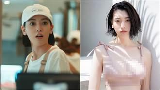 周董新歌MV超甜女主角遭起底「浑圆E奶」网暴动