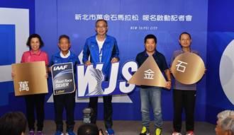 IAAF銀標萬金石馬拉松開始報名囉
