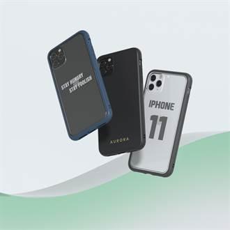 犀牛盾iPhone 11/Apple Watch S5保護殼與手機同日上市