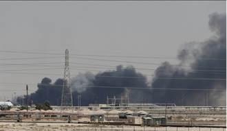 沙國煉油廠遭襲 俄立即推銷S-400系統
