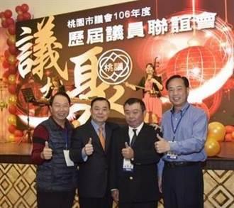前桃園縣議長林傳國過世 10月12日舉行告別式