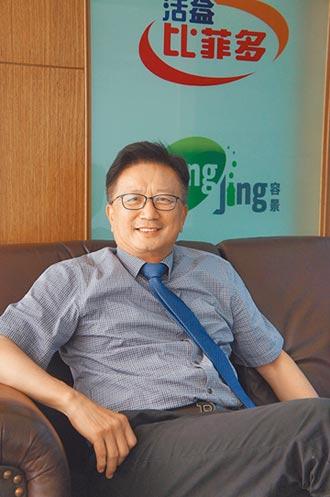 稀釋發酵乳第一品牌 台灣比菲多 開發果凍搶市