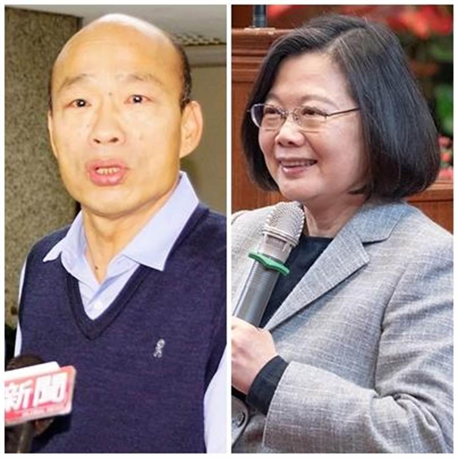 郭台銘如果不選總統,則韓國瑜與蔡英文成為一對一藍綠對決。(圖/資料照片合成)