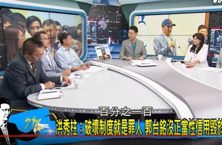 沈富雄昨晚才在政论节目《少康战情室》称郭百分之百参选。(取自YouTube)