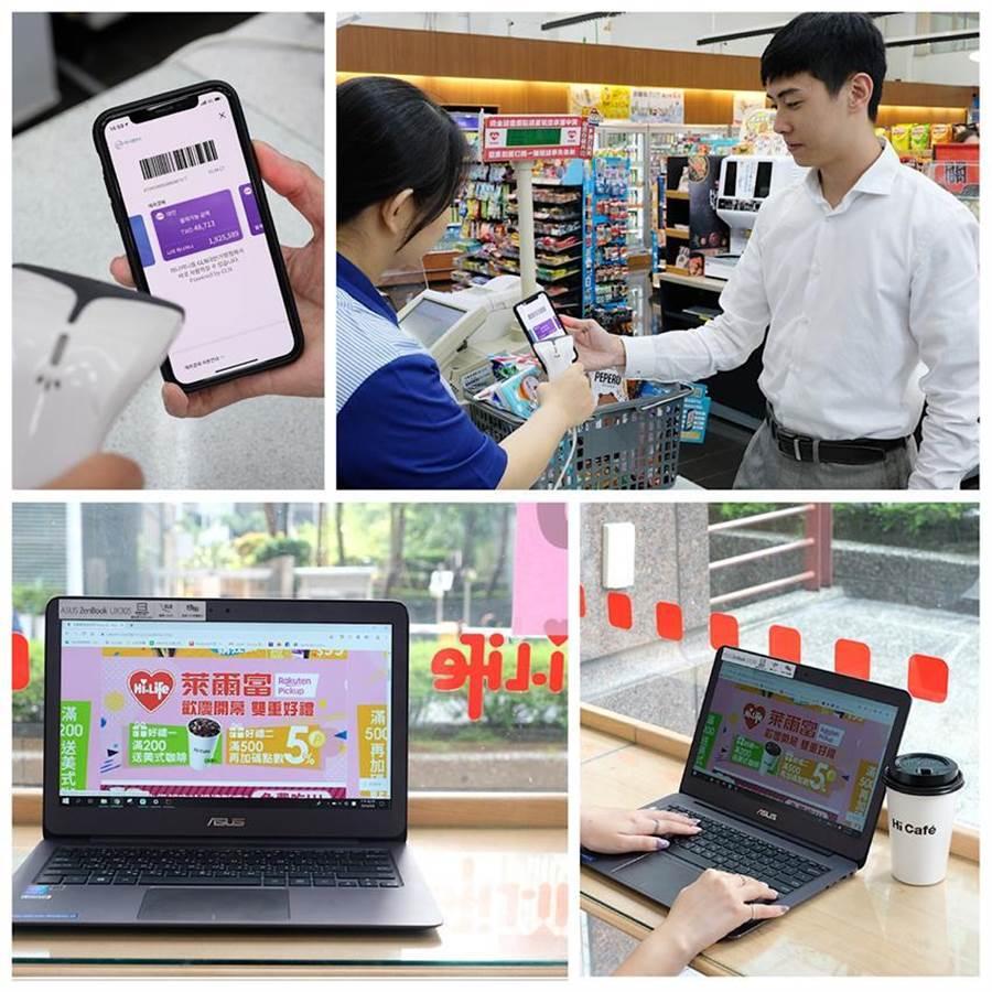 萊爾富宣布開通韓國跨境支付服務,並攜手線上平台「樂天Pickup」,推出全新「萊爾富雲端超商 Pickup店」。圖/業者提供