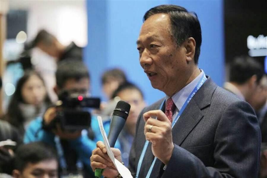 郭台銘不選總統,傳鴻海內部鬆了一口氣。(圖/鴻海提供)