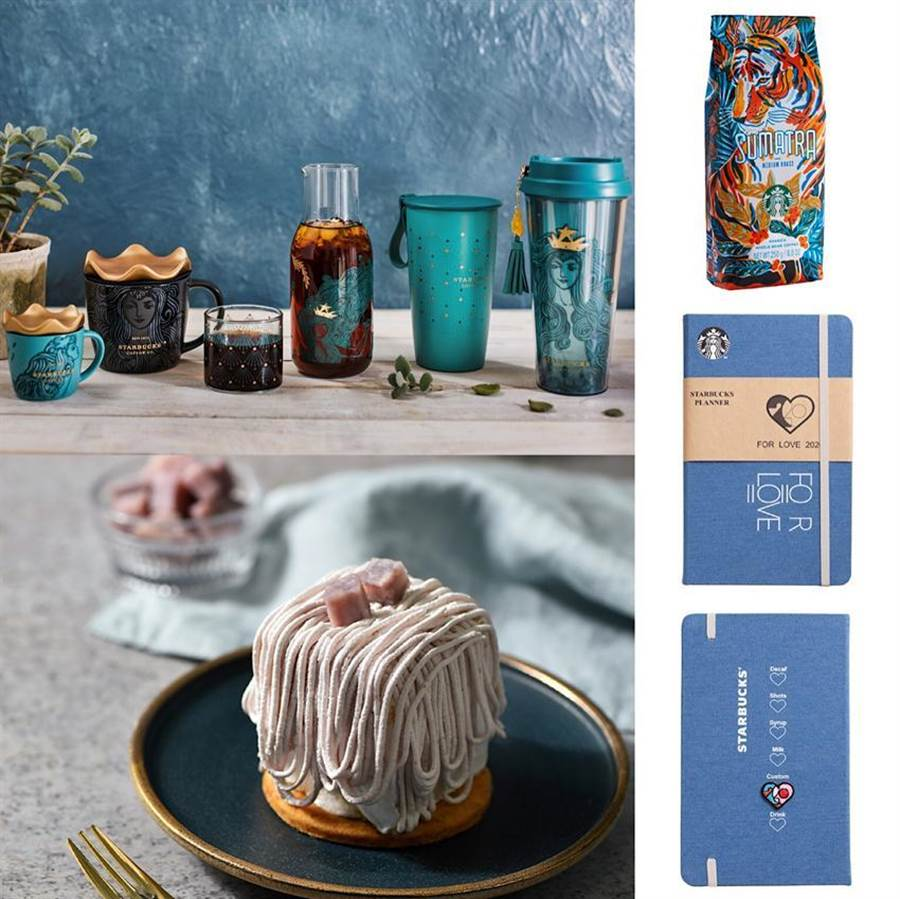星巴克推出一系列秋季新品,包含咖啡豆、輕食、糕點,還有周邊商品;另外還有全新2020年曆。(圖/業者提供)
