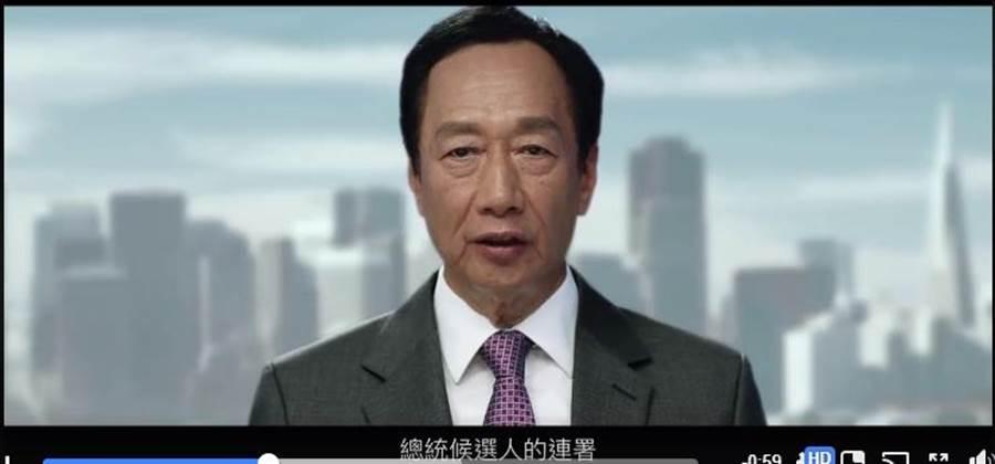 鴻海集團前董事長郭台銘。(圖/翻攝自郭台銘臉書)