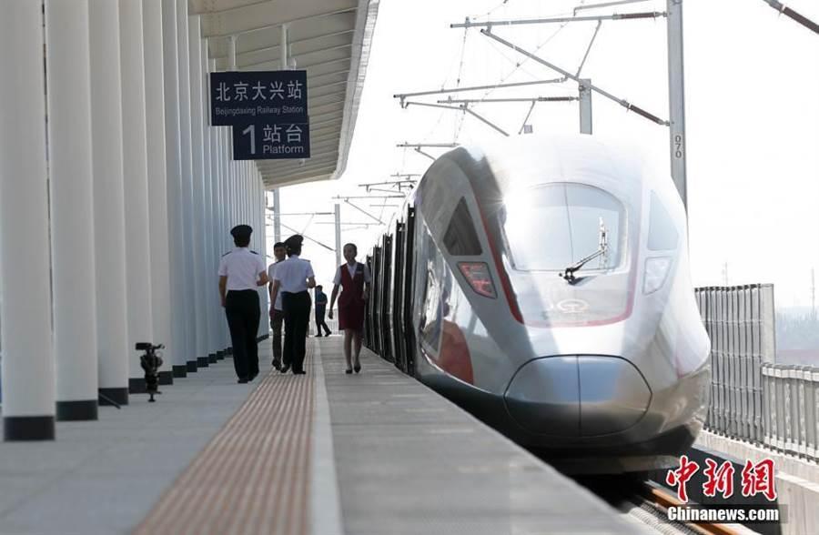 京雄城际北京大兴站正式竣工。(照片取自中新网)