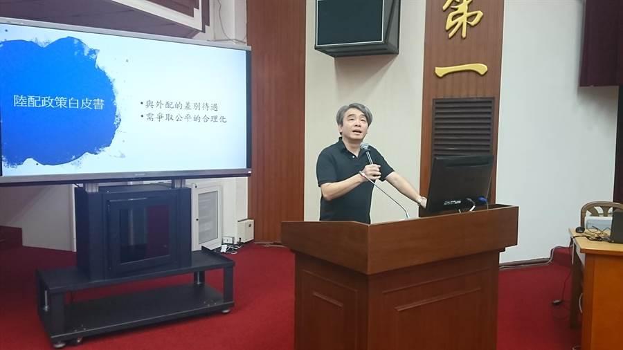 政治大學法律系教授廖元豪。(李侑珊攝)