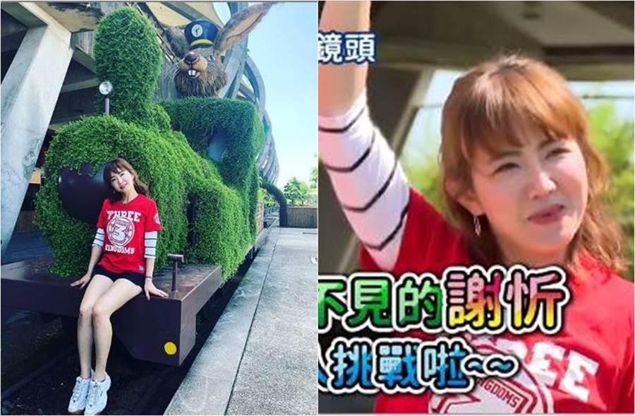 謝忻悄悄現身節目。(圖/取材自謝忻Instagram(圖左)、台視 綜藝3國智臉書)
