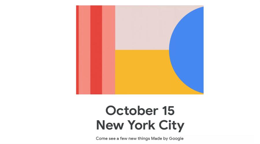 Google向媒體發出10月15日將在紐約舉辦發表會的邀請函。(摘自The Verge)