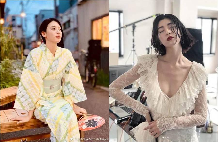 三吉彩花在《說好不哭》MV中則走鄰家女孩的清新形象,引發各界關注。(圖/取材自三吉彩花MiyoshiAyaka微博(圖左)、三吉彩花Instagram)