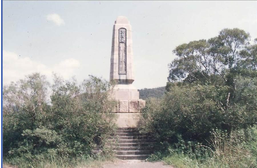 屏東縣牡丹社事件的石門古戰場紀念碑。(本報系資料照片)