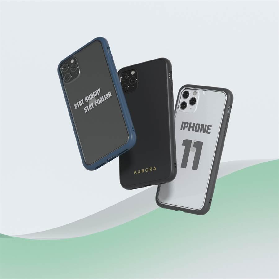 犀牛盾iPhone 11保護殼多種客製化選擇,讓用戶根據喜好設計樣式。(犀牛盾提供/黃慧雯上海傳真)