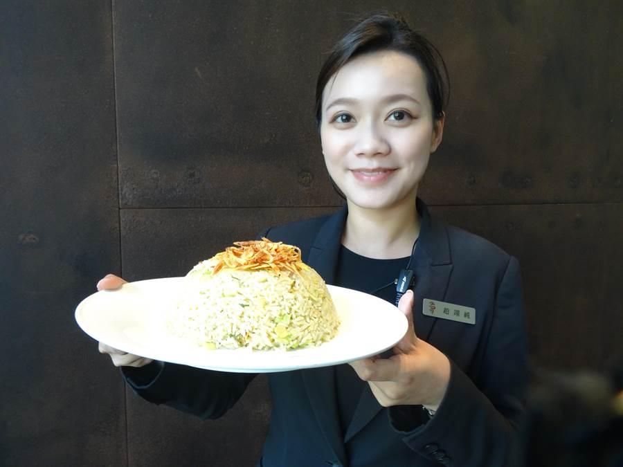 与玥樓」的炒飯,用泰國香米取代台灣米,其黏度較低,澱粉量較少,米粒可以炒到粒粒分明。(馮惠宜攝)