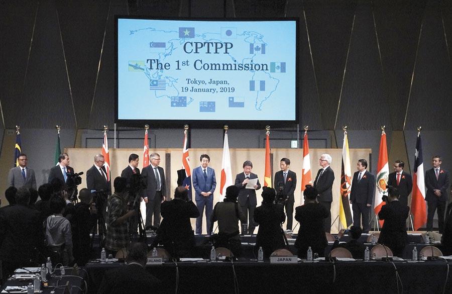 CPTPP今年初已召開首次部長會議,台灣若能順利加入,有助加速產業升級轉型。圖/美聯社