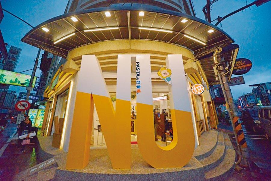 醒目的品牌英文名NU,搭配輕極簡白色裝潢,成為埔里市區最聚焦的嶄新店舖。圖/陳至雄