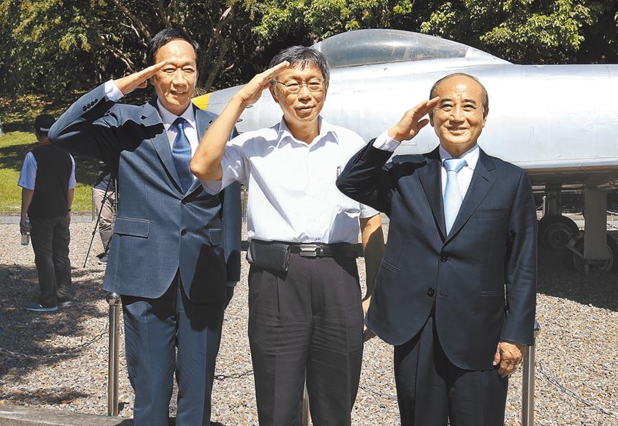 郭台銘突然宣布不選總統,台灣民眾黨主席柯文哲代表第三勢力若想競逐國會席次,就得在今天內決定是否親自參選,王金平則動向不明。(本報資料照片)