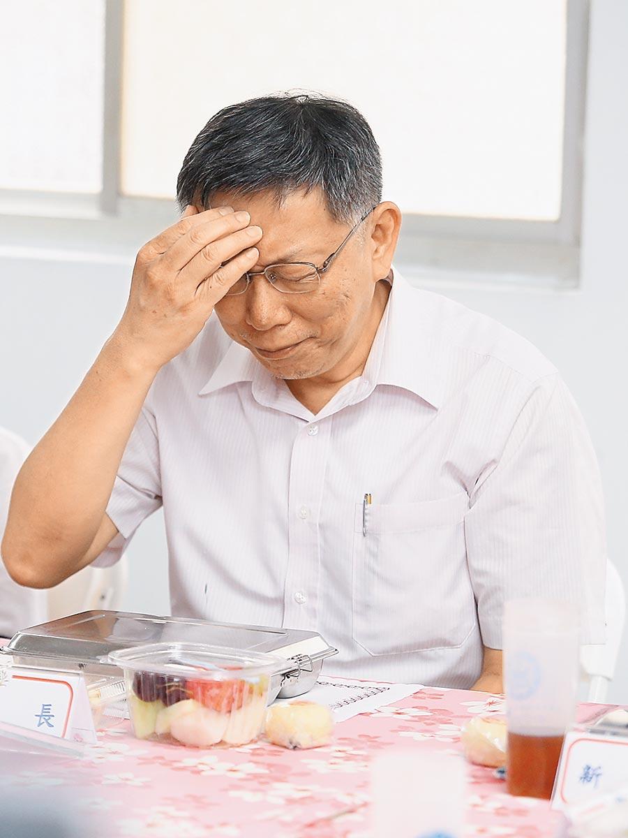 郭台銘不選了,台北市長柯文哲傷腦筋了。(本報資料照片)