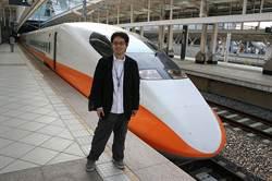 鐵道專家洪致文出任國家鐵道博物館籌備處主任