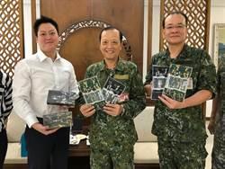 中衛特製10萬片迷彩口罩致贈國軍