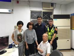 蘆洲3警助93歲失智老翁返家 家屬感激不已