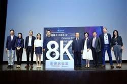台達電攜東方明珠 在上海打造8K影像實驗室