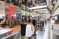 UNIQLO ATT 4 FUN信義店將開幕 人氣商品超優惠