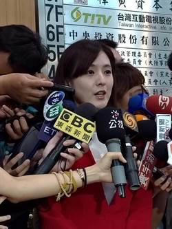 何庭歡:韓已請朋友安排與郭會面