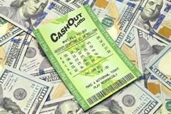 妻忘說祝好運 夫反而中得1.4億