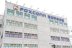 《其他電子》鴻海:中國大陸廠區,2月10日復工目標不變