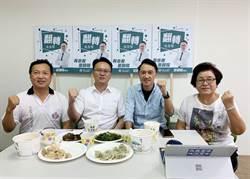 楊宗澧、莊競程合體 直播護台民主