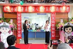 台北港業務量成長 關務署設置八里分關