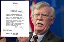波頓解密機密文件 美續對台軍售關鍵曝光了